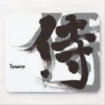 [Kanji] Samurai Mouse Pad brushed kanji