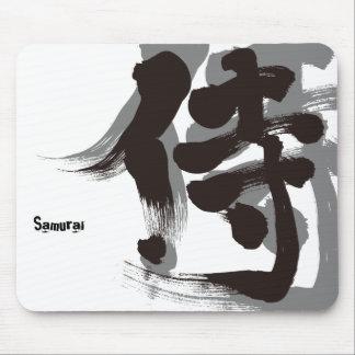 [Kanji] Samurai Mouse Pad