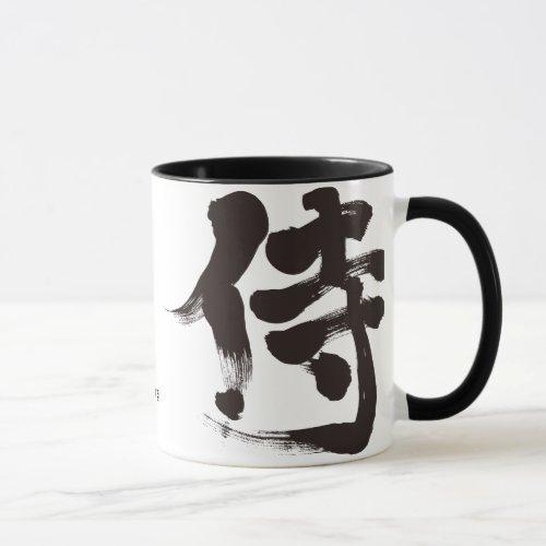 [Kanji] Samurai Mug brushed kanji