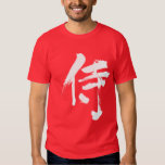 [Kanji] Samurai Playeras