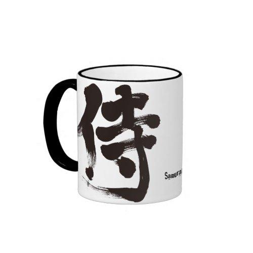 [Kanji] Samurai Ringer Mug brushed kanji