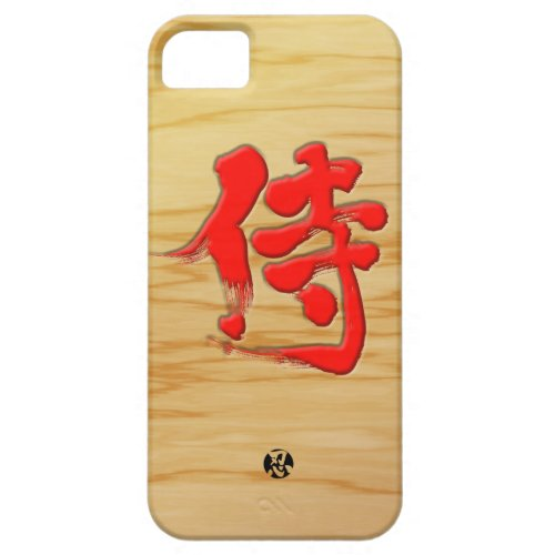[Kanji] Samurai signboard style iPhone SE/5/5S Case brushed kanji