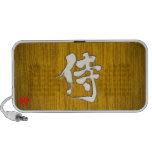 [Kanji] Samurai signboard style Laptop Speaker in handwriting Kanji © Zangyo Ninja
