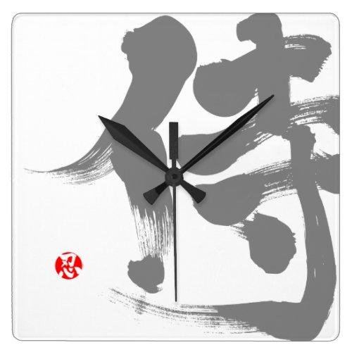 [Kanji] Samurai Square Wall Clock in handwriting Kanji © Zangyo Ninja