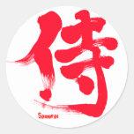 [Kanji] Samurai Stickers in handwriting Kanji © Zangyo Ninja