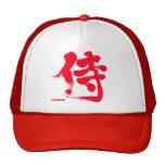 [Kanji] Samurai Trucker Hats in handwriting Kanji © Zangyo Ninja