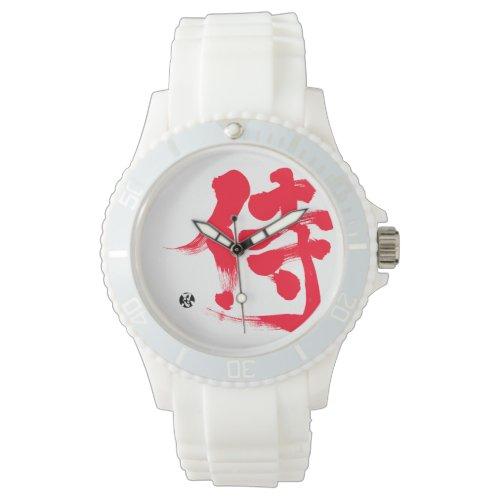 [Kanji] Samurai Watch brushed kanji