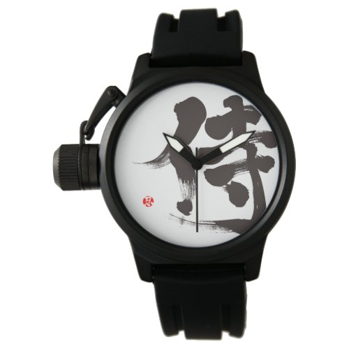 [Kanji] Samurai Wristwatch brushed kanji
