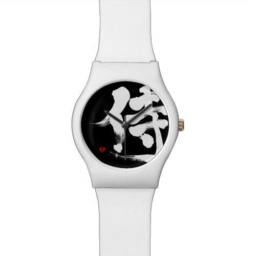 [Kanji] Samurai Wristwatches brushed kanji
