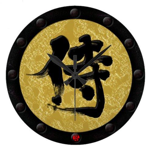 [Kanji] Samurai Yoroi style Large Clock brushed kanji