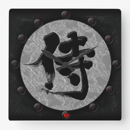 [Kanji] Samurai Yoroi style Square Wall Clock brushed kanji