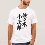 Kanji - Sasaki Kojiro - T-Shirt