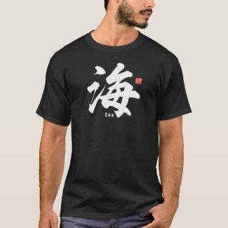 Kanji - Sea - T-Shirt