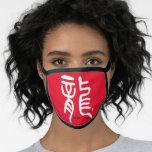 kanji seal script - 龍, Dragon - Face Mask