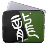 kanji seal script - 龍, Dragon - Laptop Sleeve
