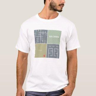 Kanji - Shizuoka - T-Shirt