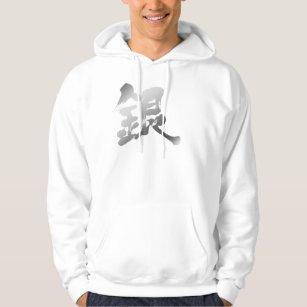 [Kanji] Silver color Hoodie