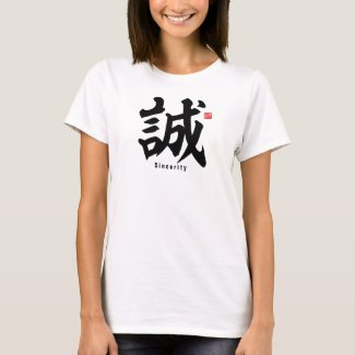 Kanji - Sincerity - T-Shirt
