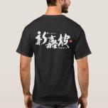 Kanji - Singapore - T-Shirt
