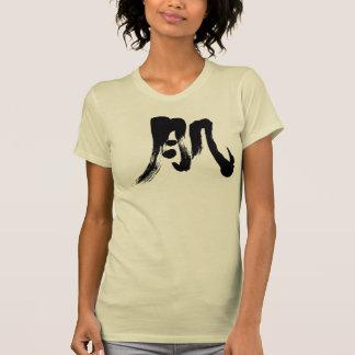 [Kanji] skin Tshirts