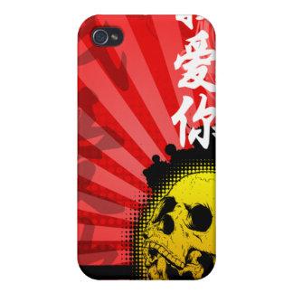 Kanji Skull iPhone 4 Cases