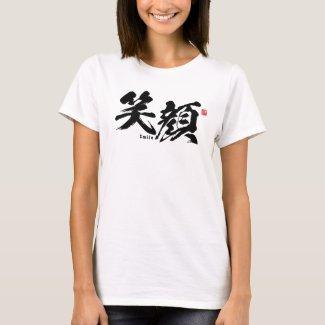 Kanji - Smile- T-Shirt