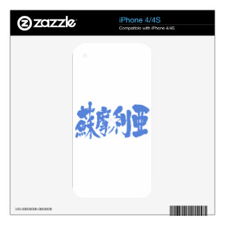 [Kanji] Somalia Skin For The iPhone 4