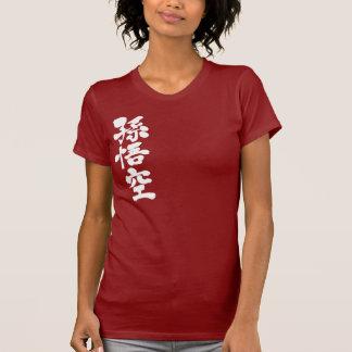 [Kanji] Son Goku Tee Shirt