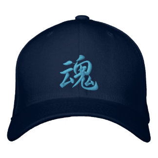 Kanji Soul/Spirit Hat Baseball Cap