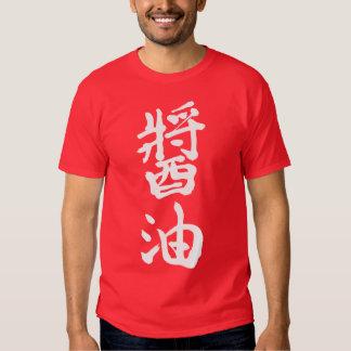 [Kanji] Soy sauce Tee Shirt