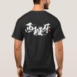 Kanji - Spain - T-Shirt