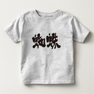 [Kanji] Spider Tee Shirt