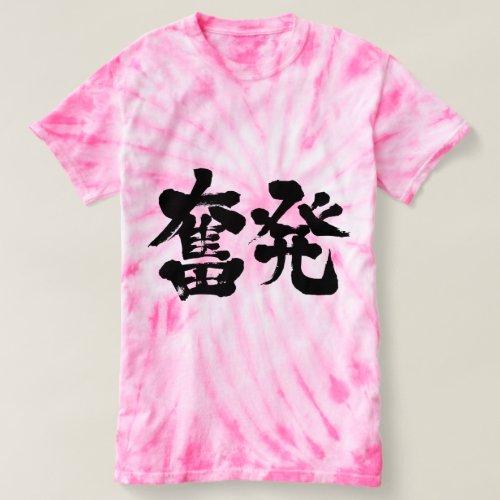 [Kanji] splurge T-shirt brushed kanji