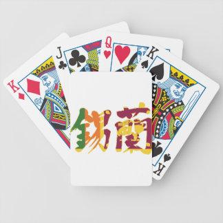 [Kanji] Sri Lanka Bicycle Playing Cards