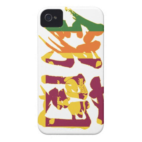 Kanji sri lanka iphone case mate