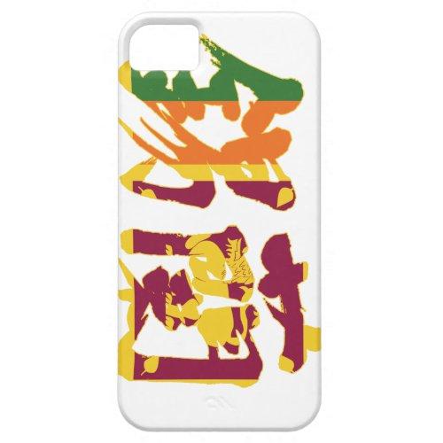 [Kanji] Sri Lanka iPhone SE/5/5S Case brushed kanji