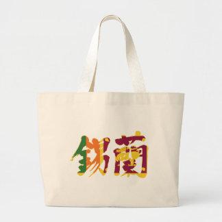 [Kanji] Sri Lanka Large Tote Bag