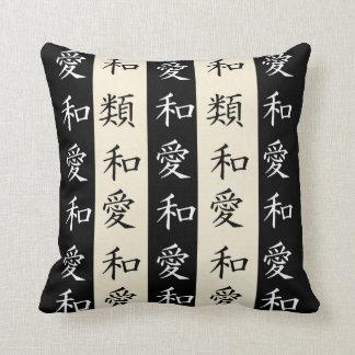 Kanji Striped Pillow: Cream & Black Pillow
