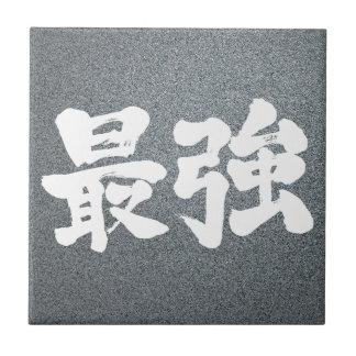 [Kanji] strongest Ceramic Tile