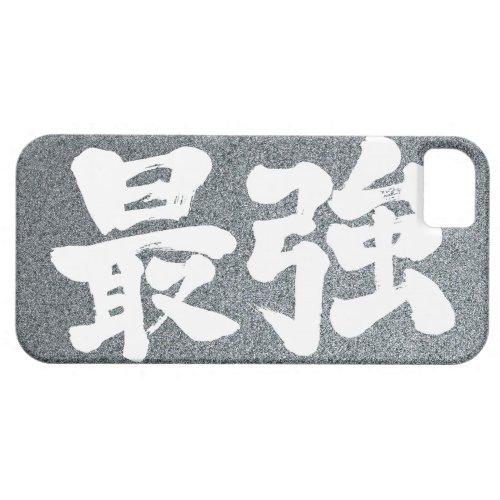 [Kanji] strongest iPhone SE/5/5S Case brushed kanji