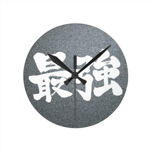 [Kanji] strongest Round Clock in handwriting Kanji © Zangyo Ninja
