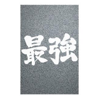 [Kanji] strongest Stationery