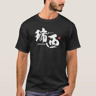 Kanji - Switzerland - T-Shirt