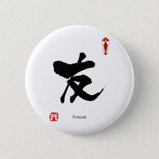 KANJI Symbol Character(Friend) Pinback Button