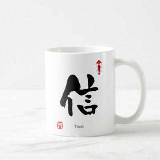 KANJI Symbol Character(Trust) Coffee Mug