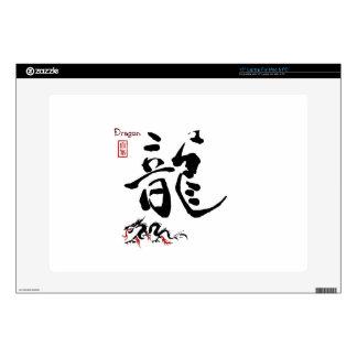 """Kanji Symbol DRAGON Japanese Chinese Calligraphy 15"""" Laptop Skin"""