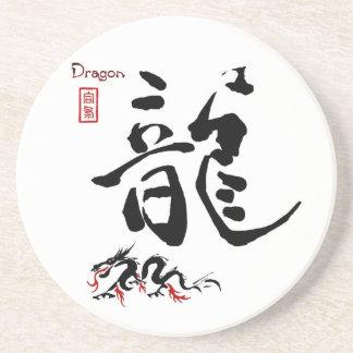 Kanji Symbol DRAGON Japanese Chinese Calligraphy Coaster