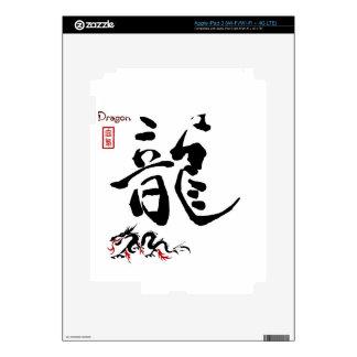 Kanji Symbol DRAGON Japanese Chinese Calligraphy Decal For iPad 3