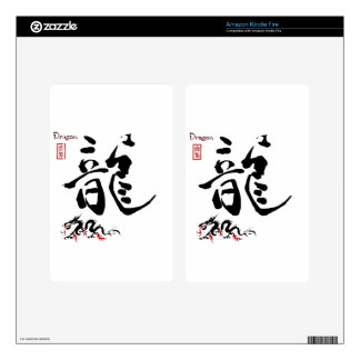 Kanji Symbol DRAGON Japanese Chinese Calligraphy Decals For Kindle Fire