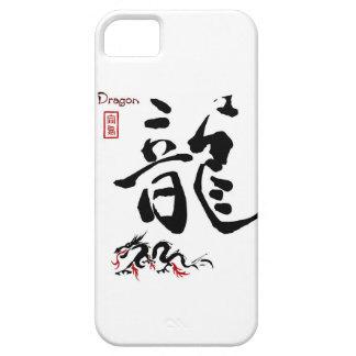 Kanji Symbol DRAGON Japanese Chinese Calligraphy iPhone SE/5/5s Case